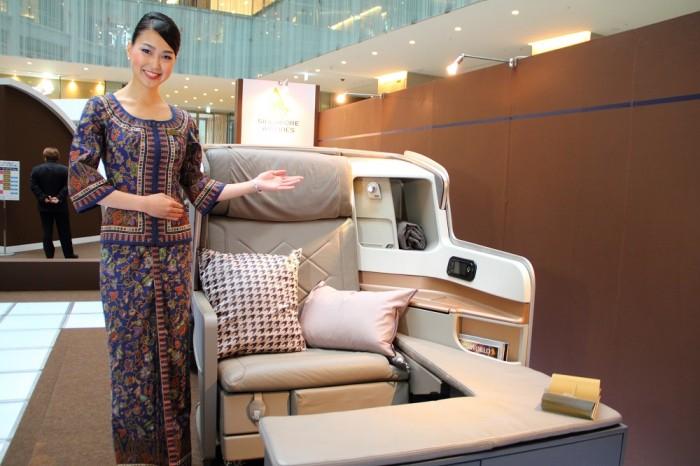 シンガポール航空(SQ)のマイレージプログラム'KrisFlyer'徹底攻略