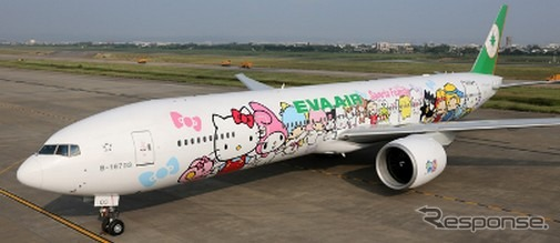 Fifth Freedom Flights : EVA Air(BR)