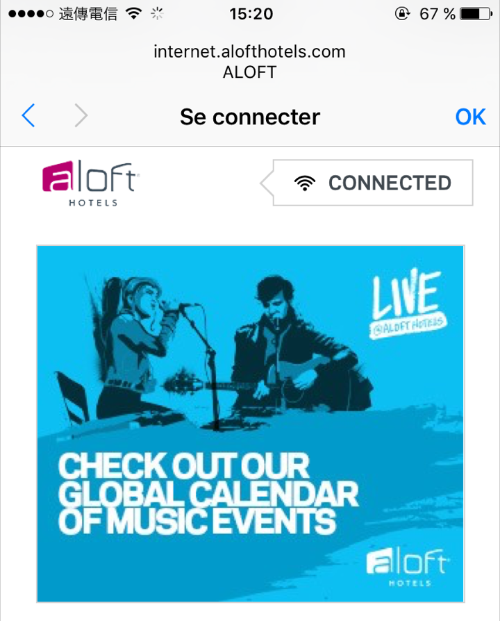 aloft_tpe_connected
