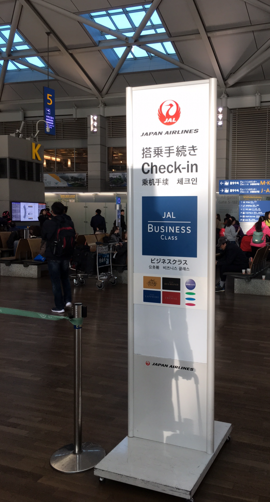 Lounge review : Seoul Incheon airport (ICN) KAL lounge