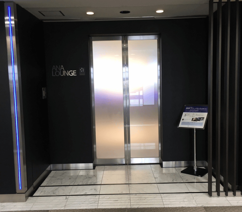 Lounge review : Kansai airport(KIX) ANA international lounge