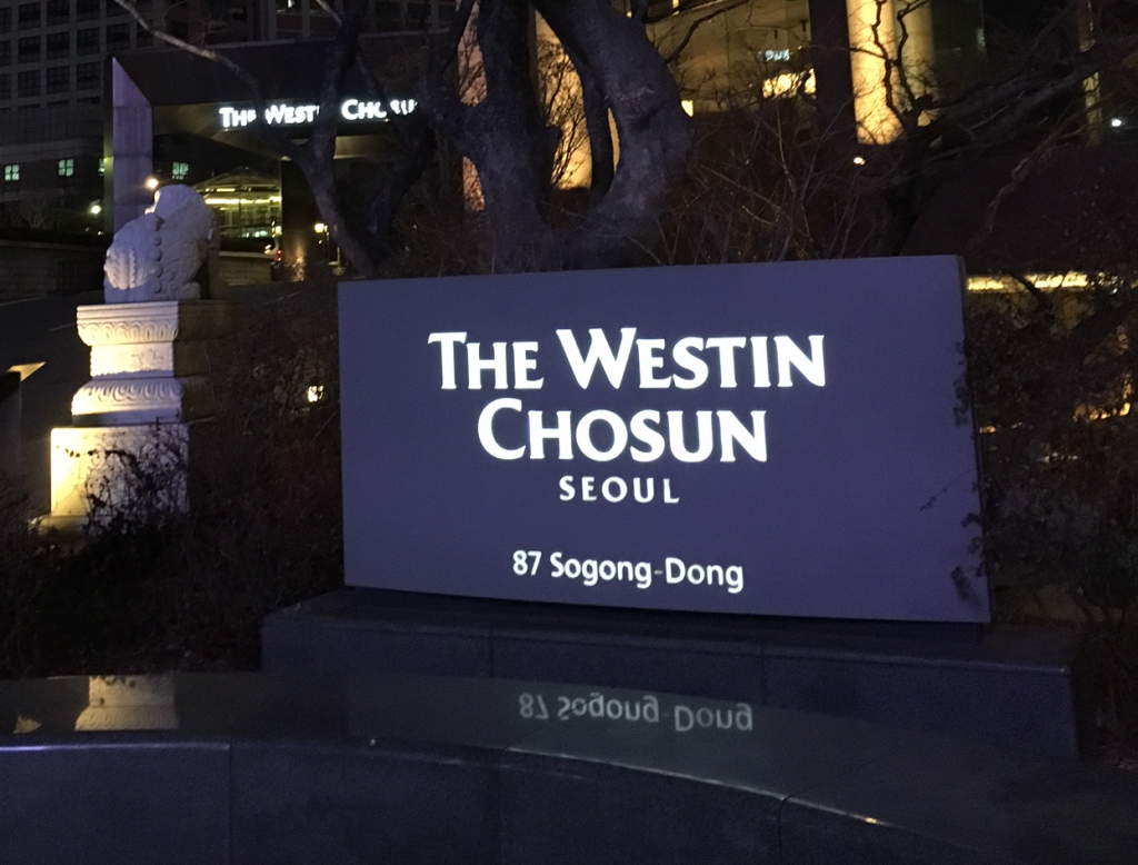 Hotel review : The Westin Chosun Seoul