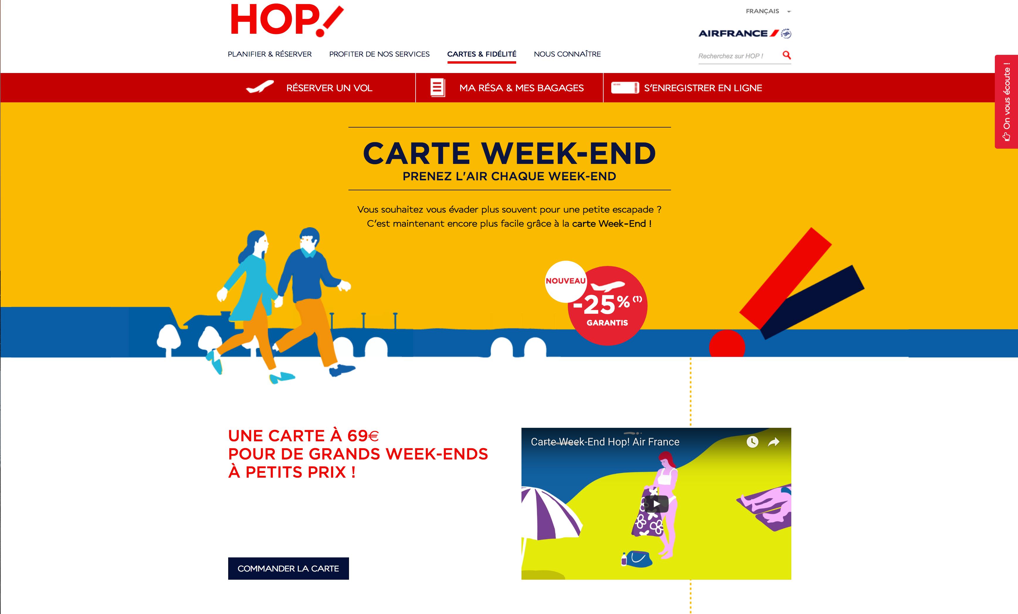 HOP!(A5)の週末割引カード