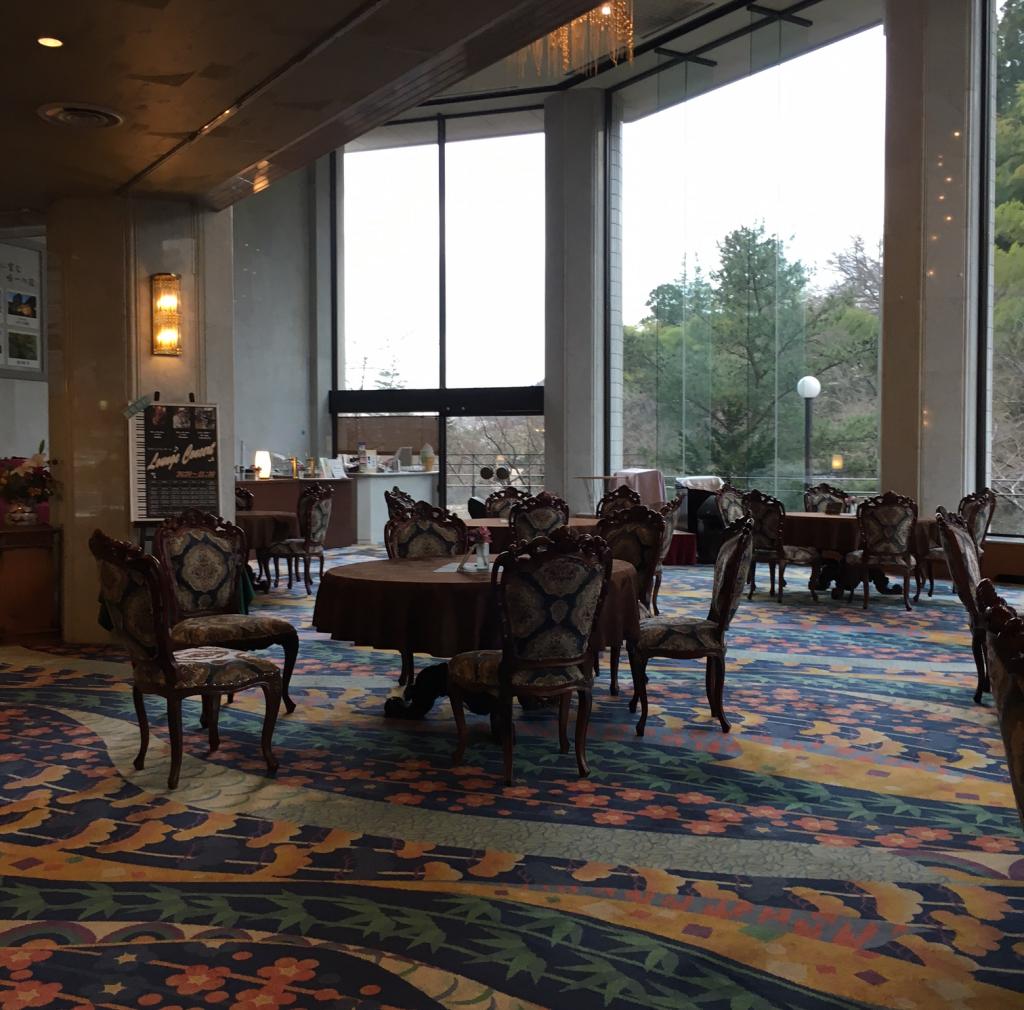 Hotel review : Akiu Grand Hotel