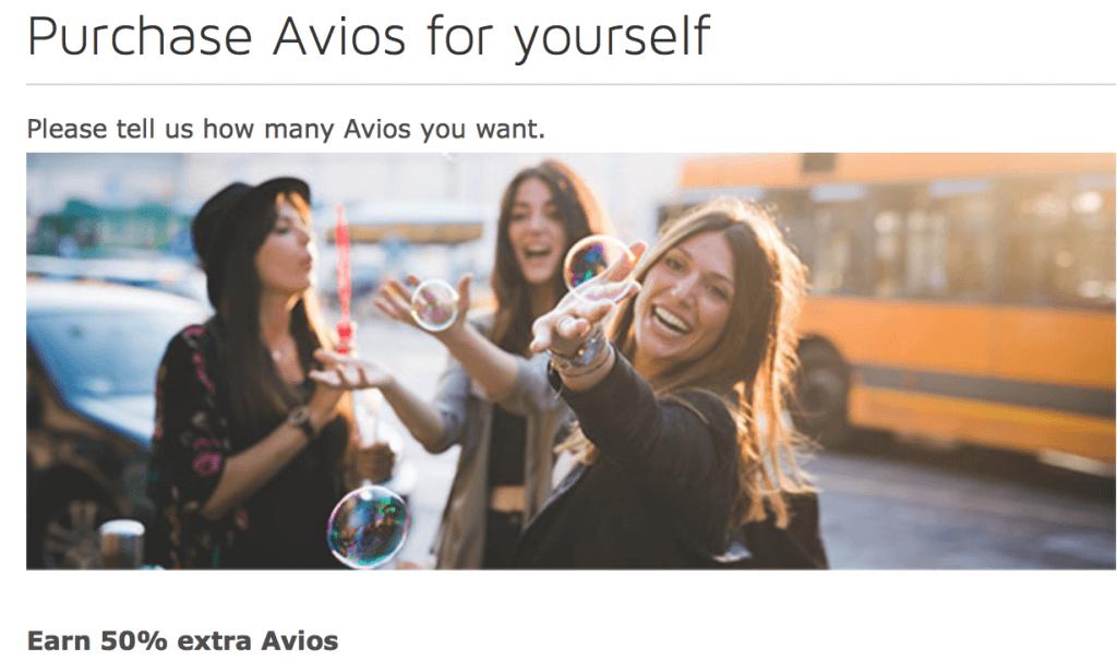 イベリア航空(IB)Avios購入50%ボーナスキャンペーン(2019/3/4まで)
