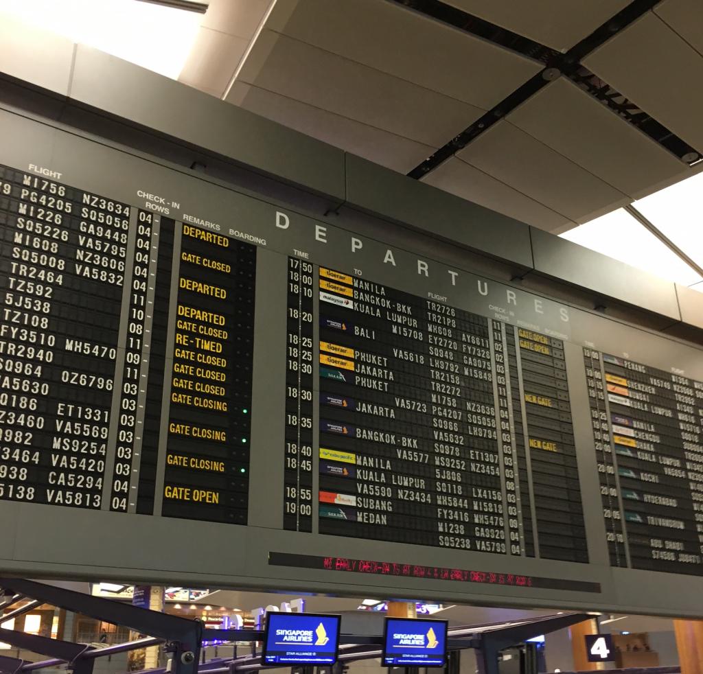 シンガポール・チャンギ空港(SIN)ターミナル2が閉鎖へ。需要減と改装のため