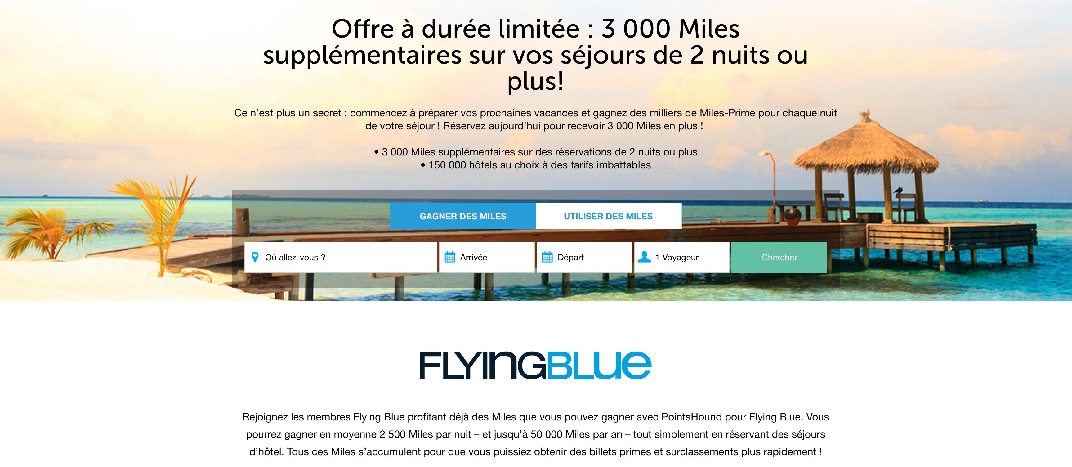 PointsHound、エールフランス航空(AF)/KLMオランダ航空(KL)のFlying Blue獲得キャンペーン(2017/5/31まで)