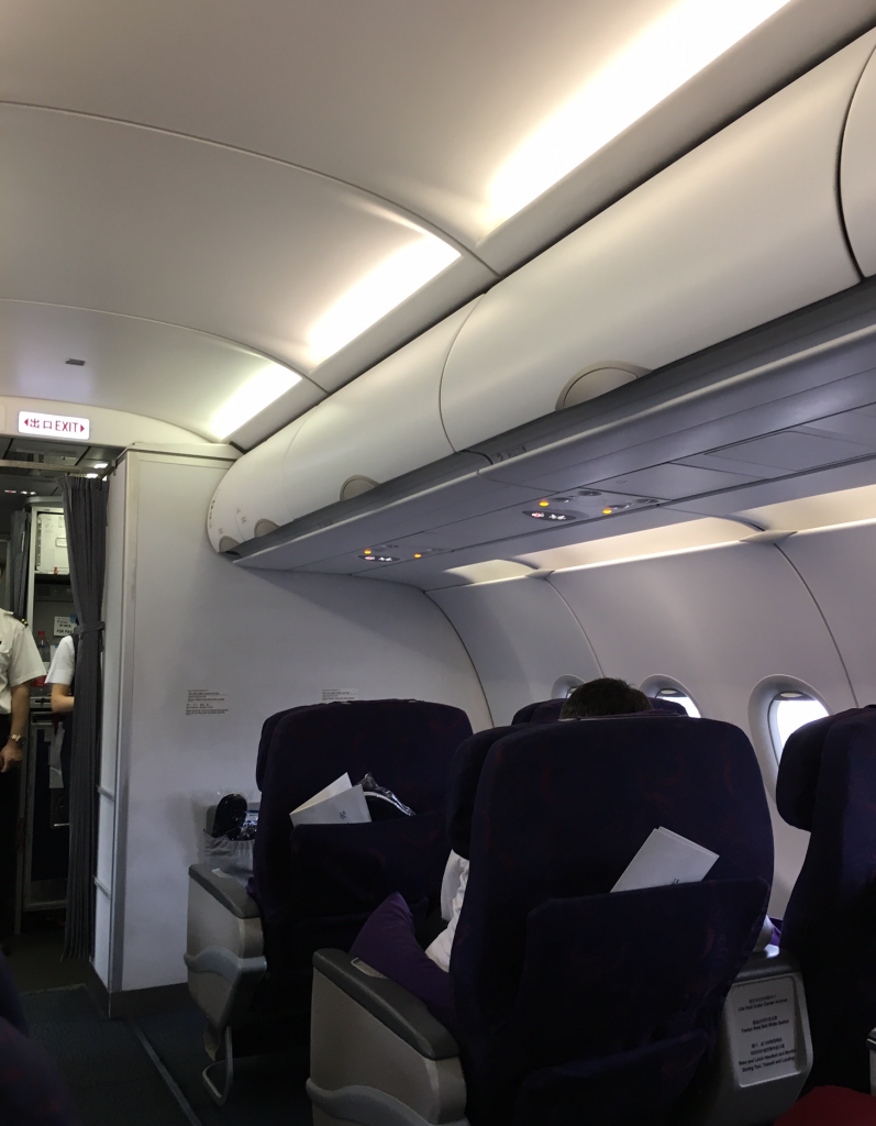 Business Class Review : CA184(HND – PEK)