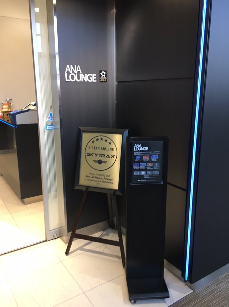 Lounge review : Sendai airport(SDJ) ANA lounge