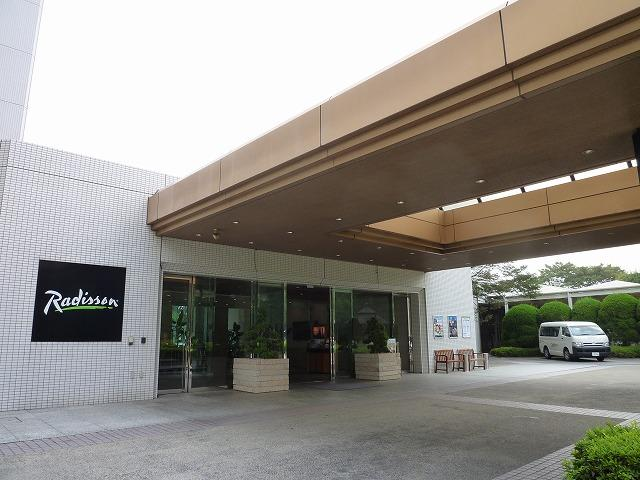 Hotel review : Radisson Hotel Narita