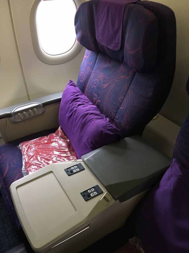 Business Class Review : CA183(PEK – HND)