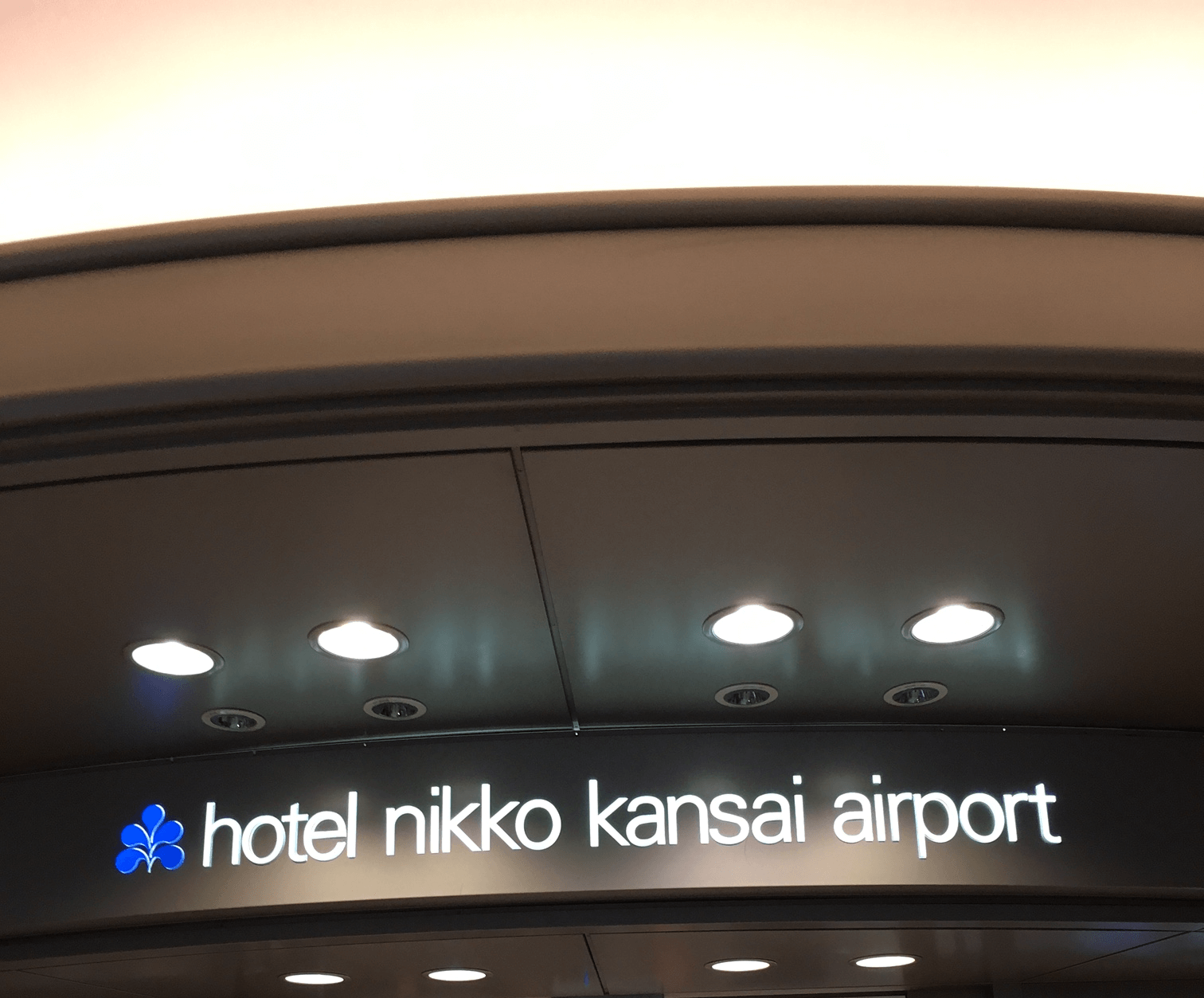 Hotel review : Hotel Nikko Kansai Airport