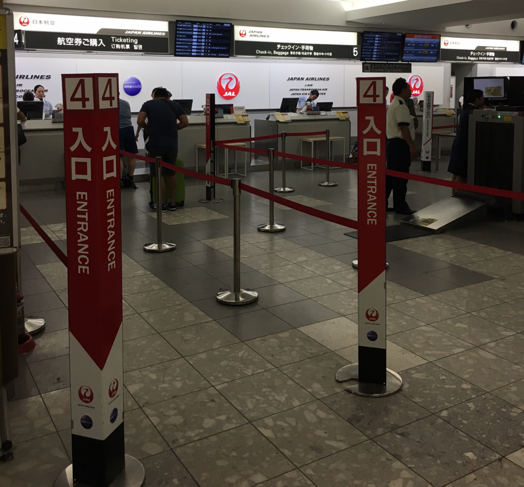 Airport review : Fukuoka Airport(FUK)