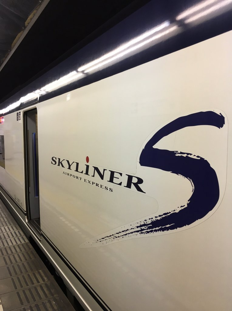 Train review : KEISEI Skyliner