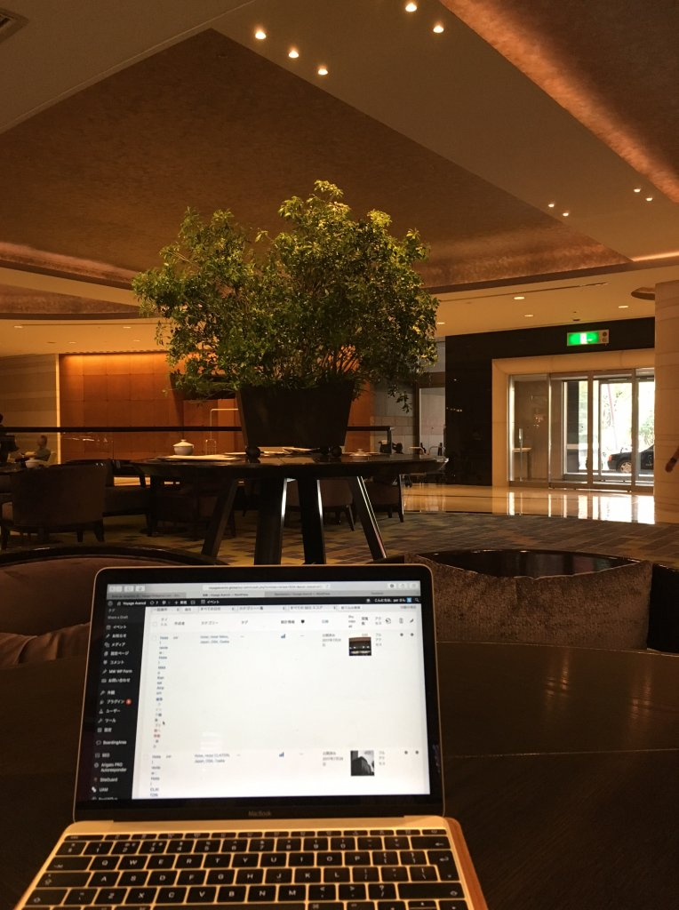 Hotel review : Grand Hyatt Fukuoka
