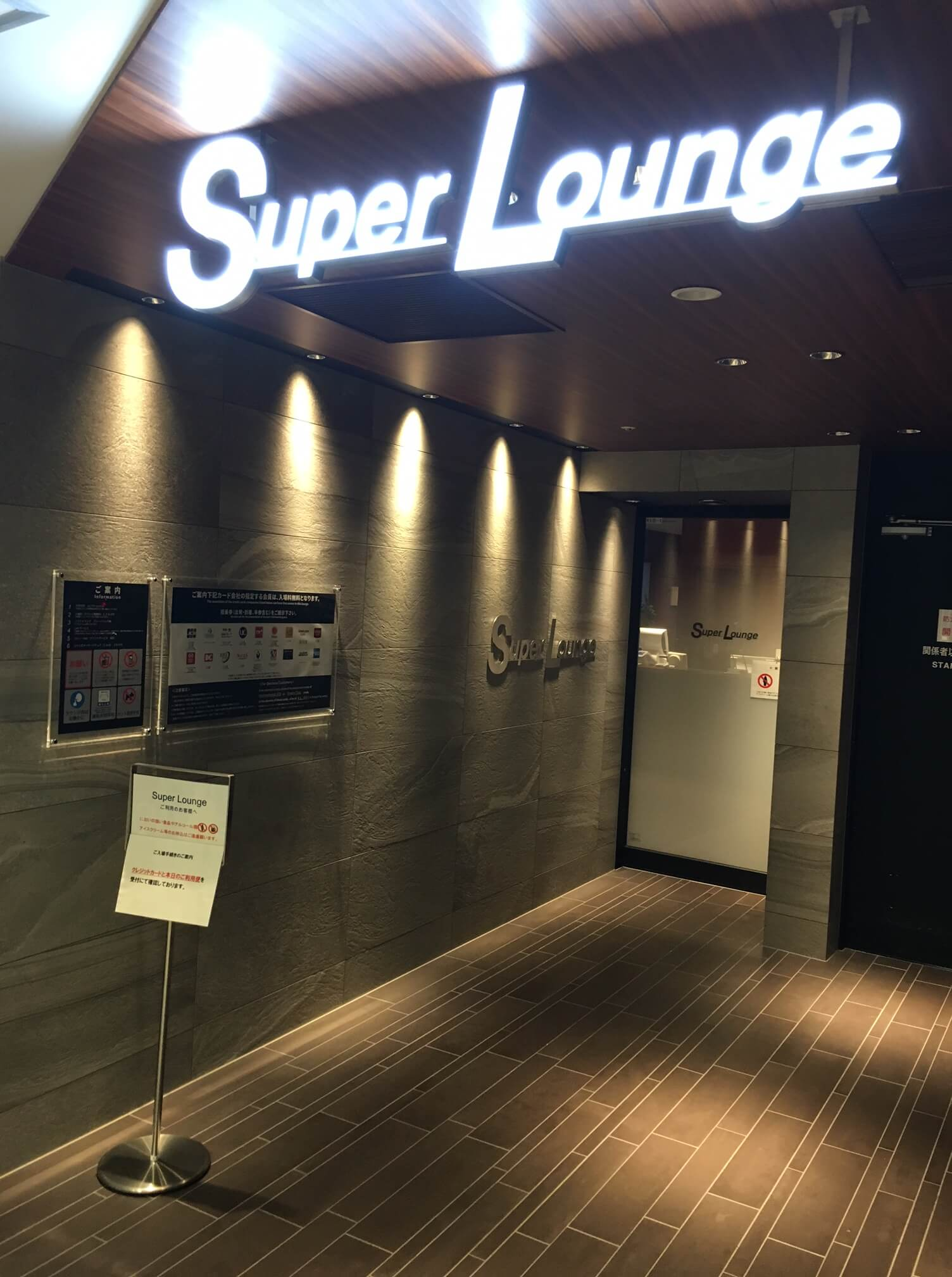 Lounge review : Sapporo New Chitose airport(CTS) Super Lounge