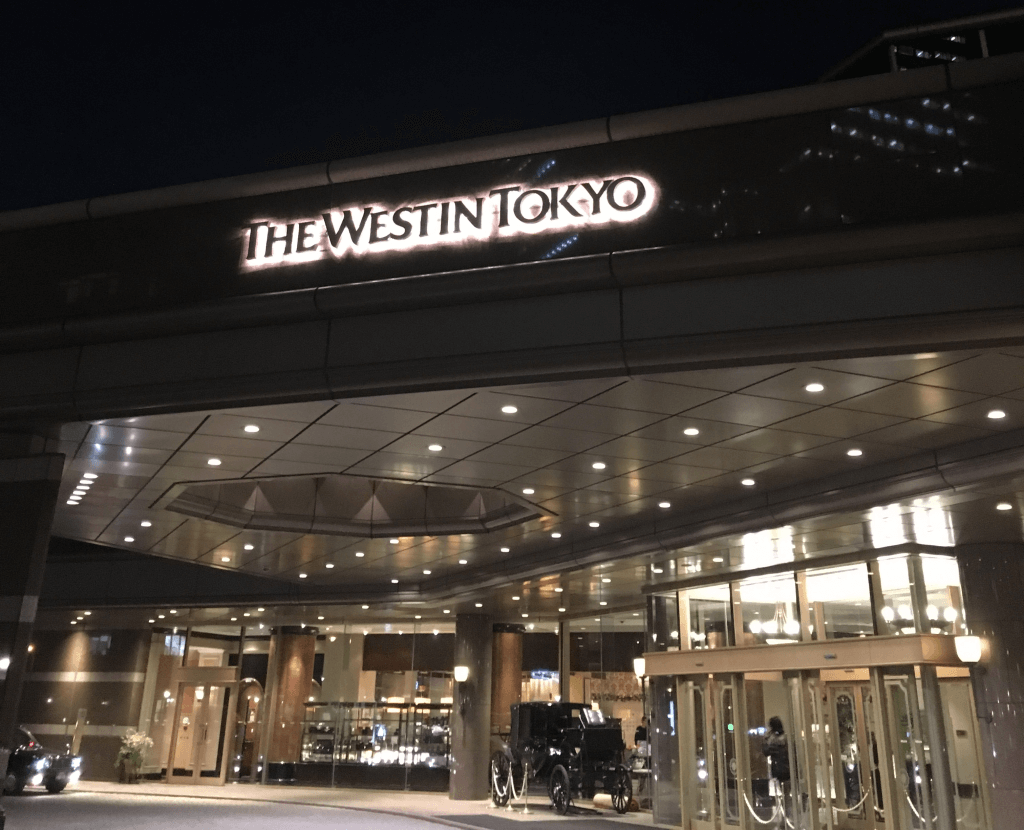 Hotel review : The Westin Tokyo