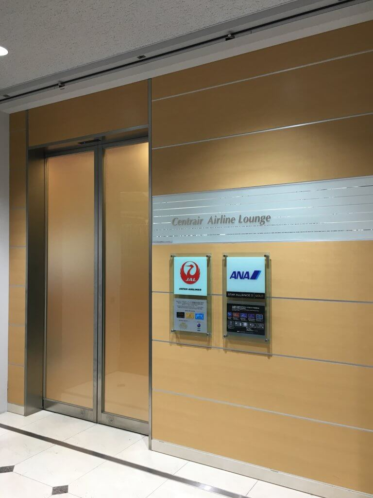 Lounge review : Chubu Centrair International Airport(NGO) airline lounge(for domestic flights)