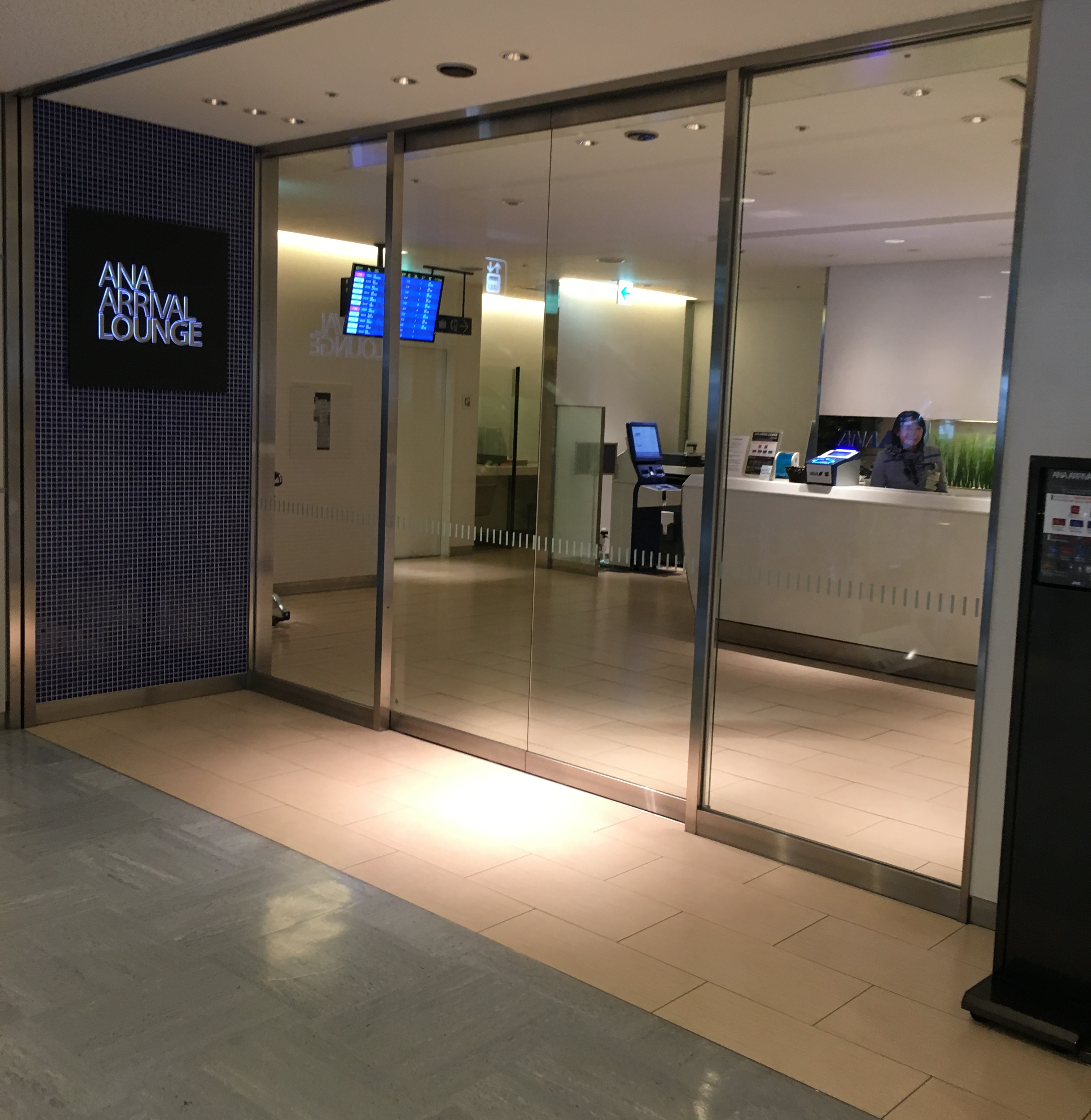 Lounge review : Narita Airport(NRT) ANA(NH) Arrival Lounge