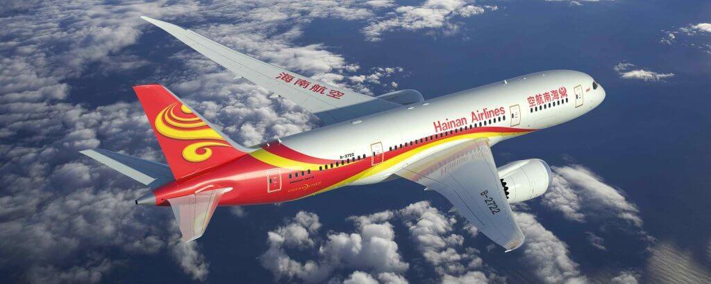 海南航空(HU)の以遠権フライト