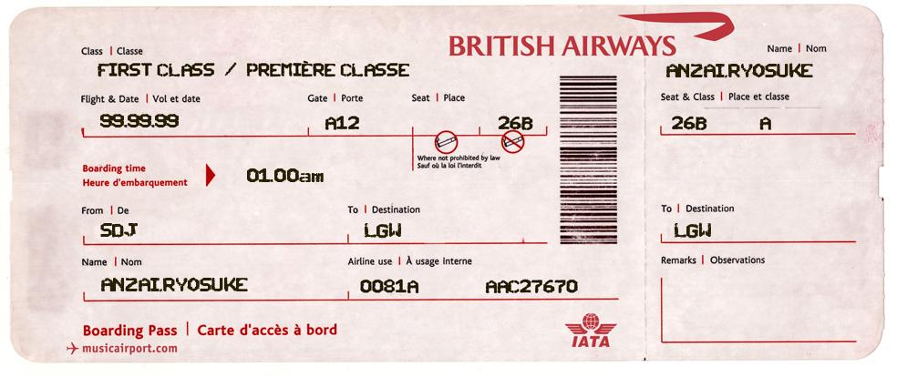 特典航空券に関するFAQ
