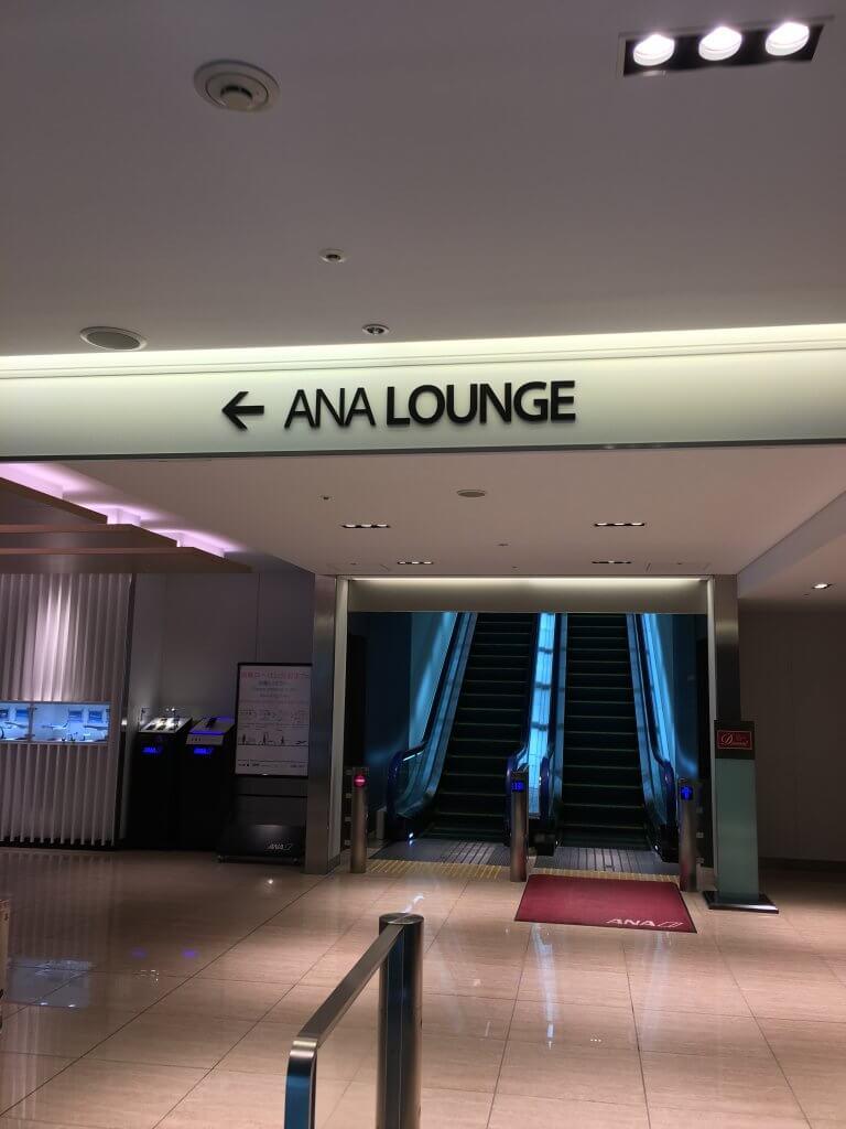 羽田空港(HND)ANAラウンジ(国内線)の椅子あれこれ