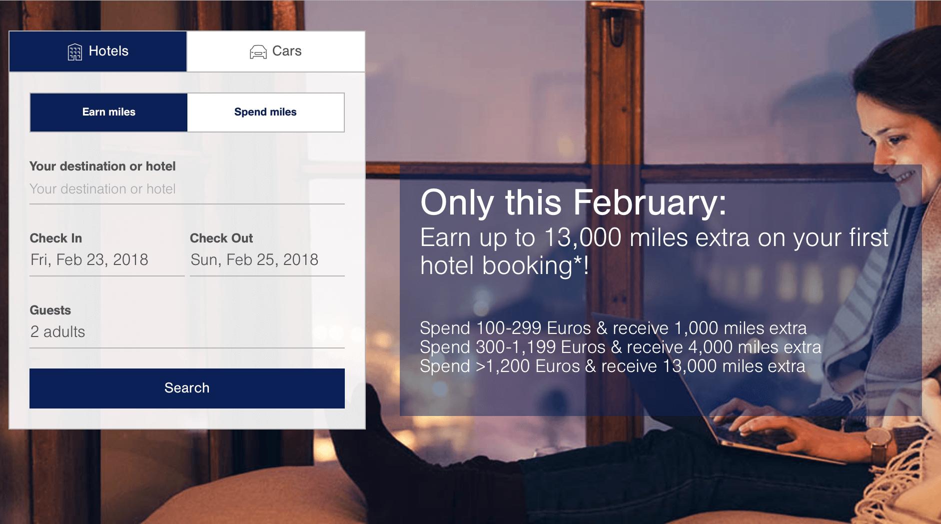 ホテル予約でMiles & Moreのマイレージを最大13,000マイル獲得できます(2018/2/28予約分まで)