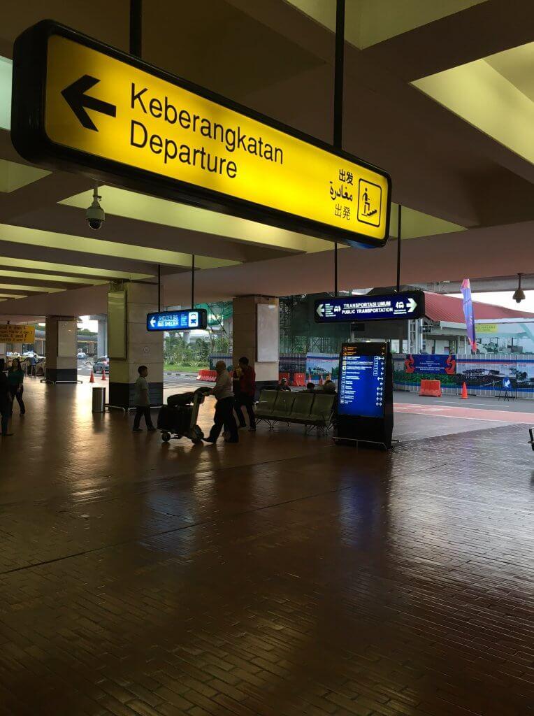 ジャカルタ・スカルノハッタ空港(CGK)ターミナル2のWifiスピードチェック