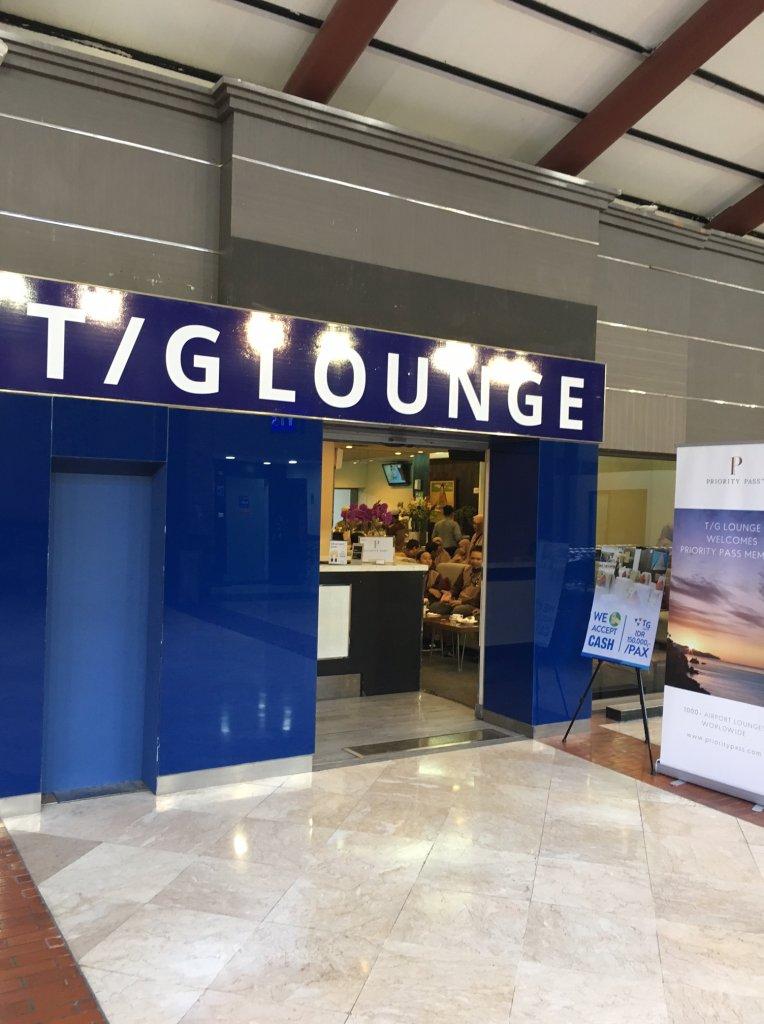 ジャカルタ空港(CGK)T/GラウンジのWifiスピードチェック