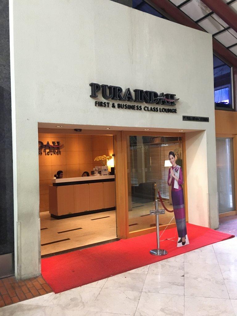ジャカルタ空港(CGK) PURA INDAH LOUNGEのWifiスピードチェック