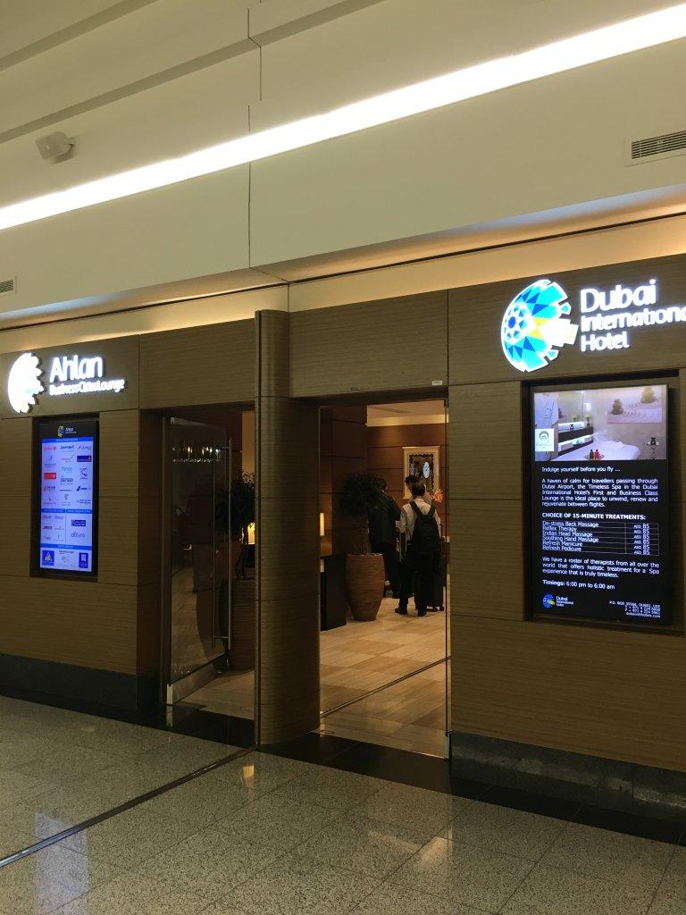 ドバイ国際空港(DXB) AhlanビジネスクラスラウンジのWifiスピードチェック