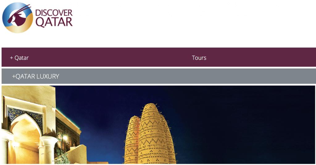 カタール航空(QR)が無料で提供するトランジットホテルがすごい