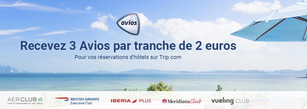 ブリティッシュ・エアウェイズ(BA) Aviosの新しい提携先「Trip.com」