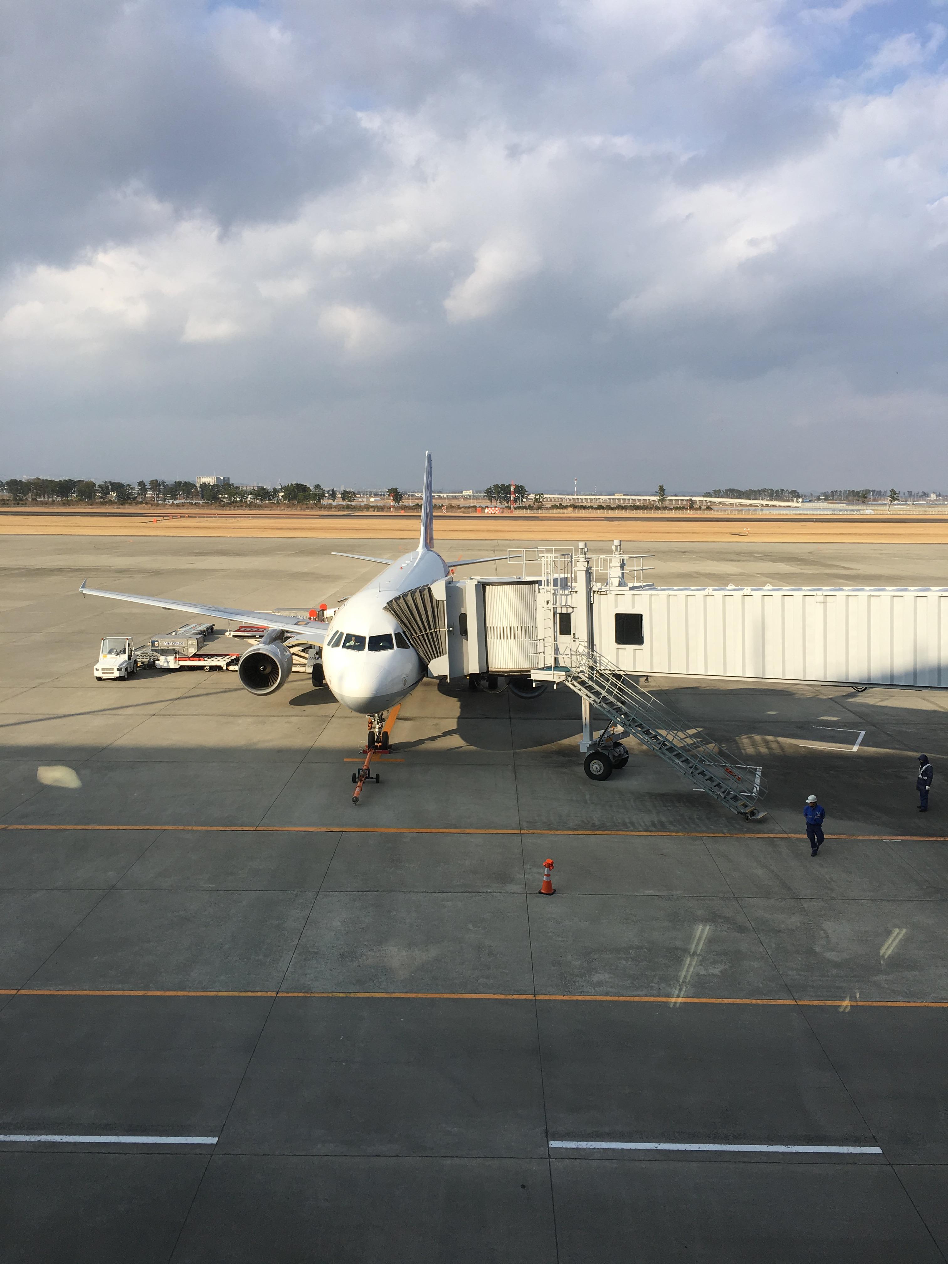 ホテルのポイント移行でアメリカン航空(AA)のマイレージを25%増しで手に入れる(2018/5/31まで)