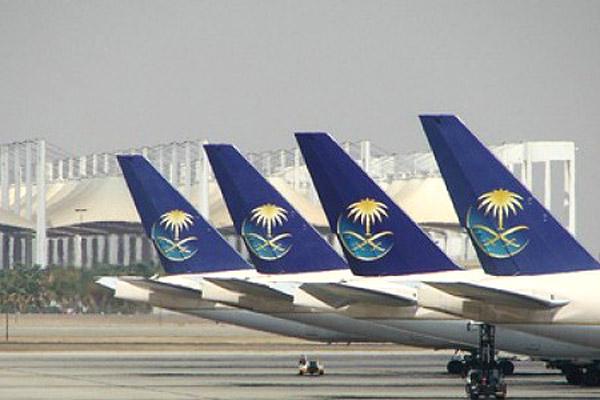 特典航空券でサウジアラビアへ行くには、どのマイレージプログラムを利用するべきか(スカイチーム編)