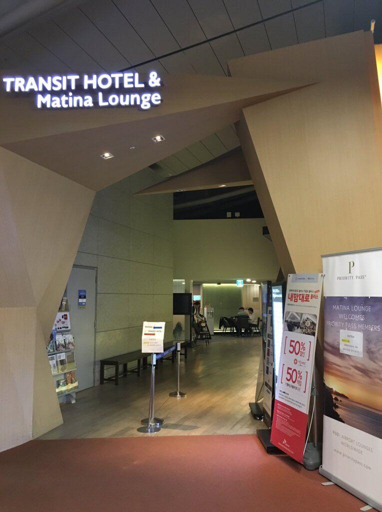 ソウル仁川空港(ICN) Matinaラウンジ(East)のWifiスピードチェック