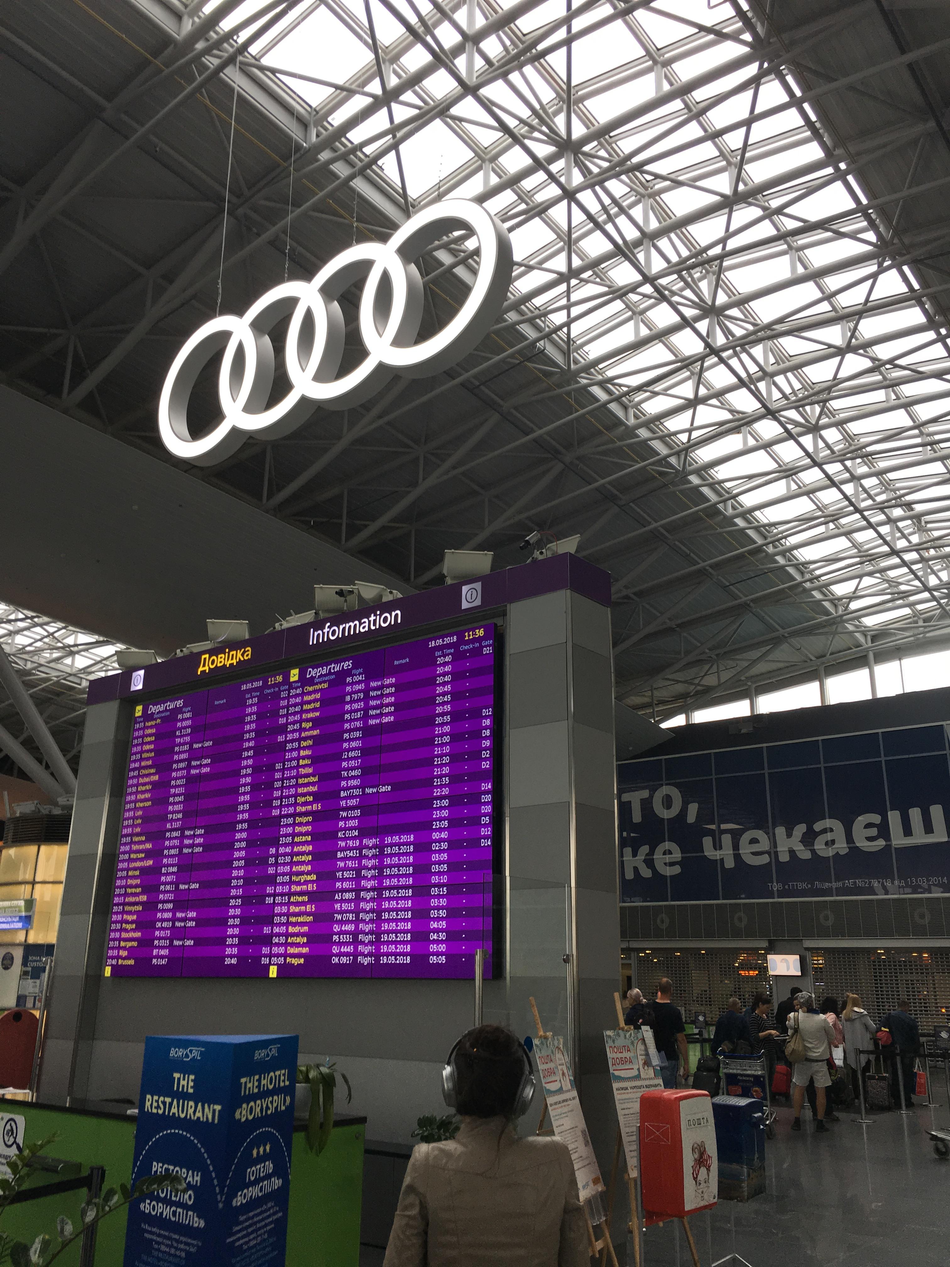 キエフ・ボルィースピリ空港(KBP)のWifiスピードチェック