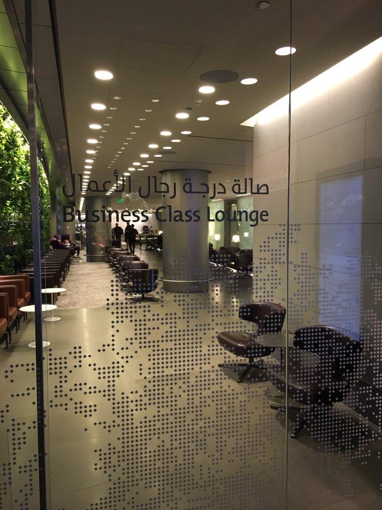 ドーハ空港(DOH) カタール航空(QR)ビジネスクラスラウンジのWifiスピードチェック