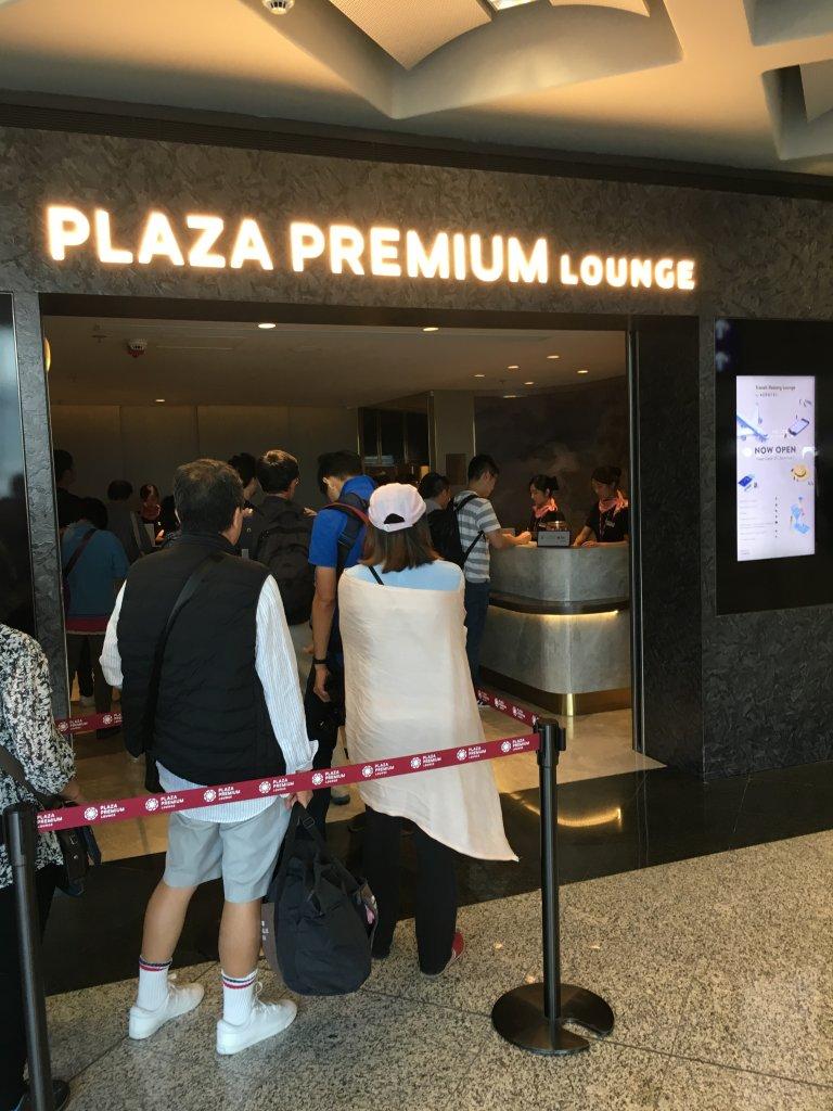 Lounge Review : 香港空港(HKG)プラザプレミアムラウンジ