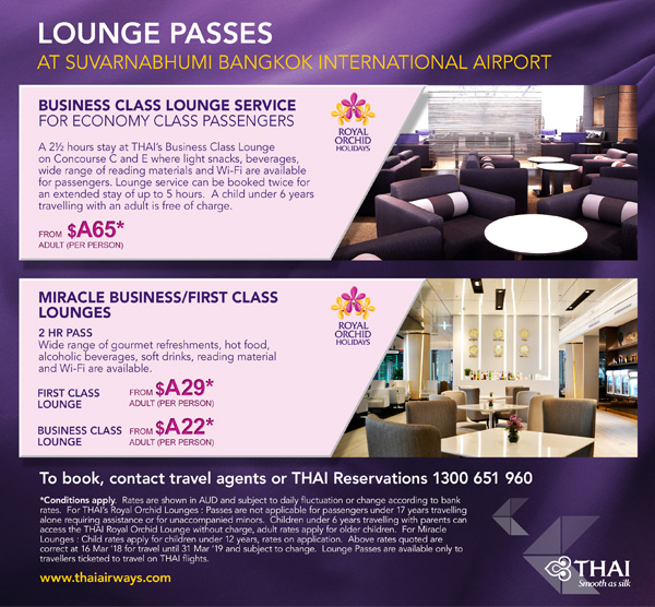 バンコク(BKK)のタイ国際航空(TG)ラウンジが有料で利用可能に
