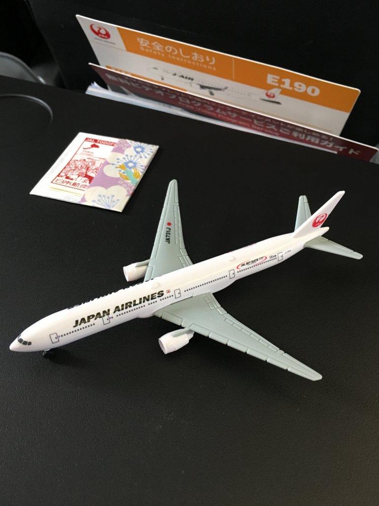 日本航空(JL)の新しい国際線特典航空券「PLUS」のPAR的見解
