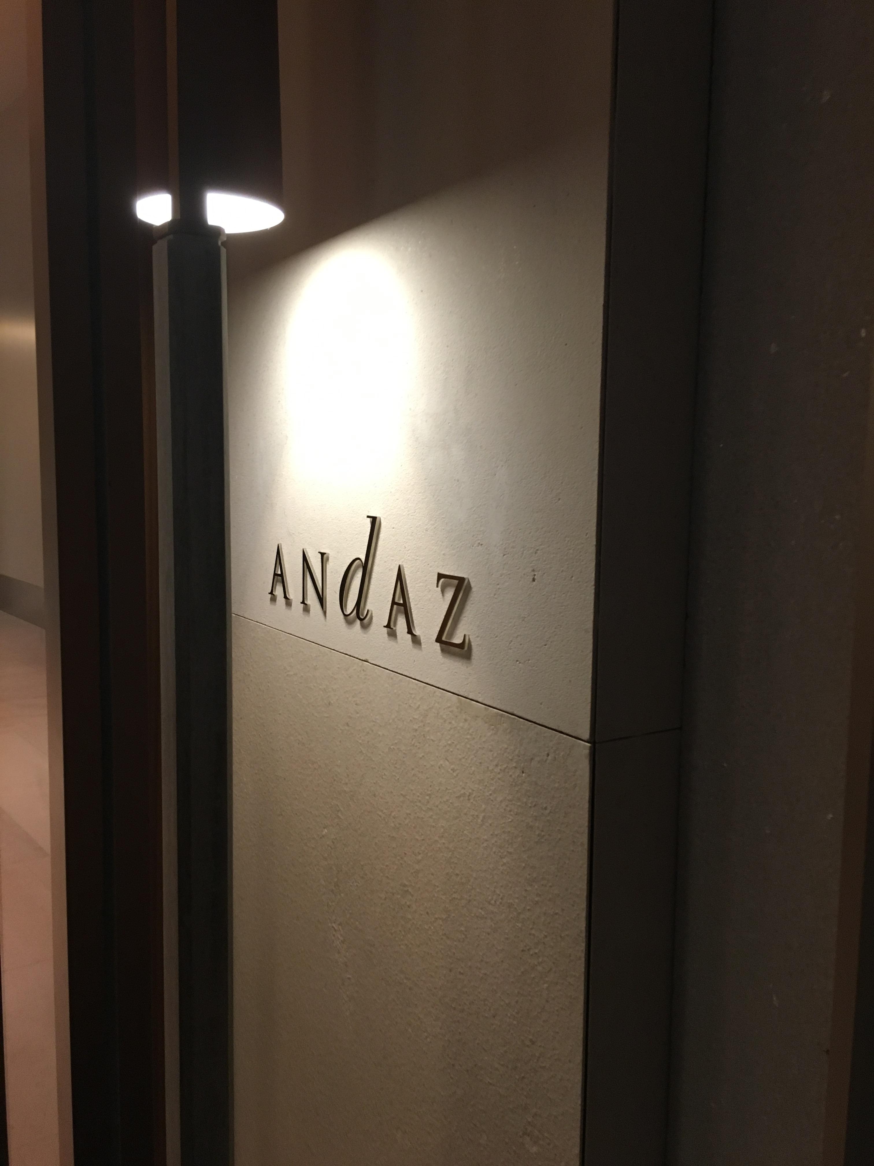 ハイアット ライフタイムグローバリストへの道#24(アンダーズ シンガポール(Andaz Singapore))