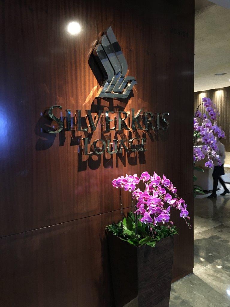 シンガポール・チャンギ空港(SIN)ターミナル3 シルバークリスラウンジのWifiスピードチェック