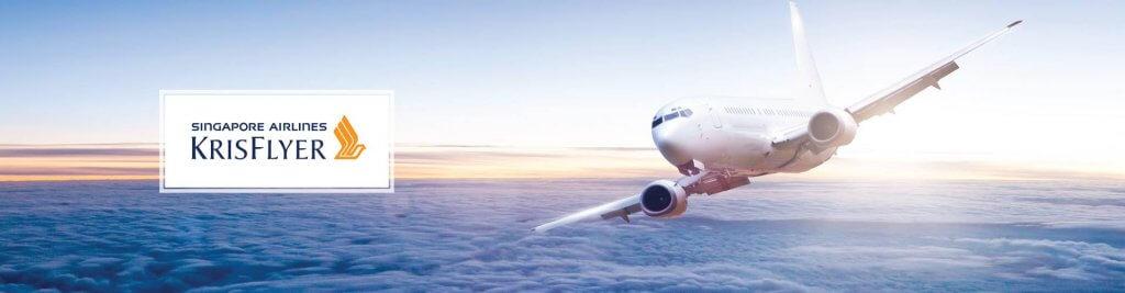 シンガポール航空(SQ)のマイレージの有効期限が切れそうな時にするべきこと