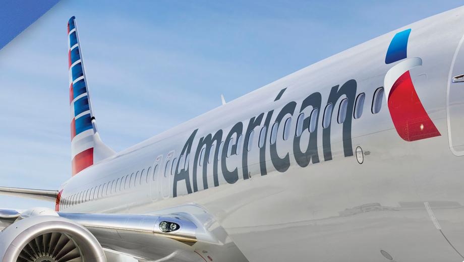 アメリカン航空(AA)のマイレージルール変更(2018年9月版)