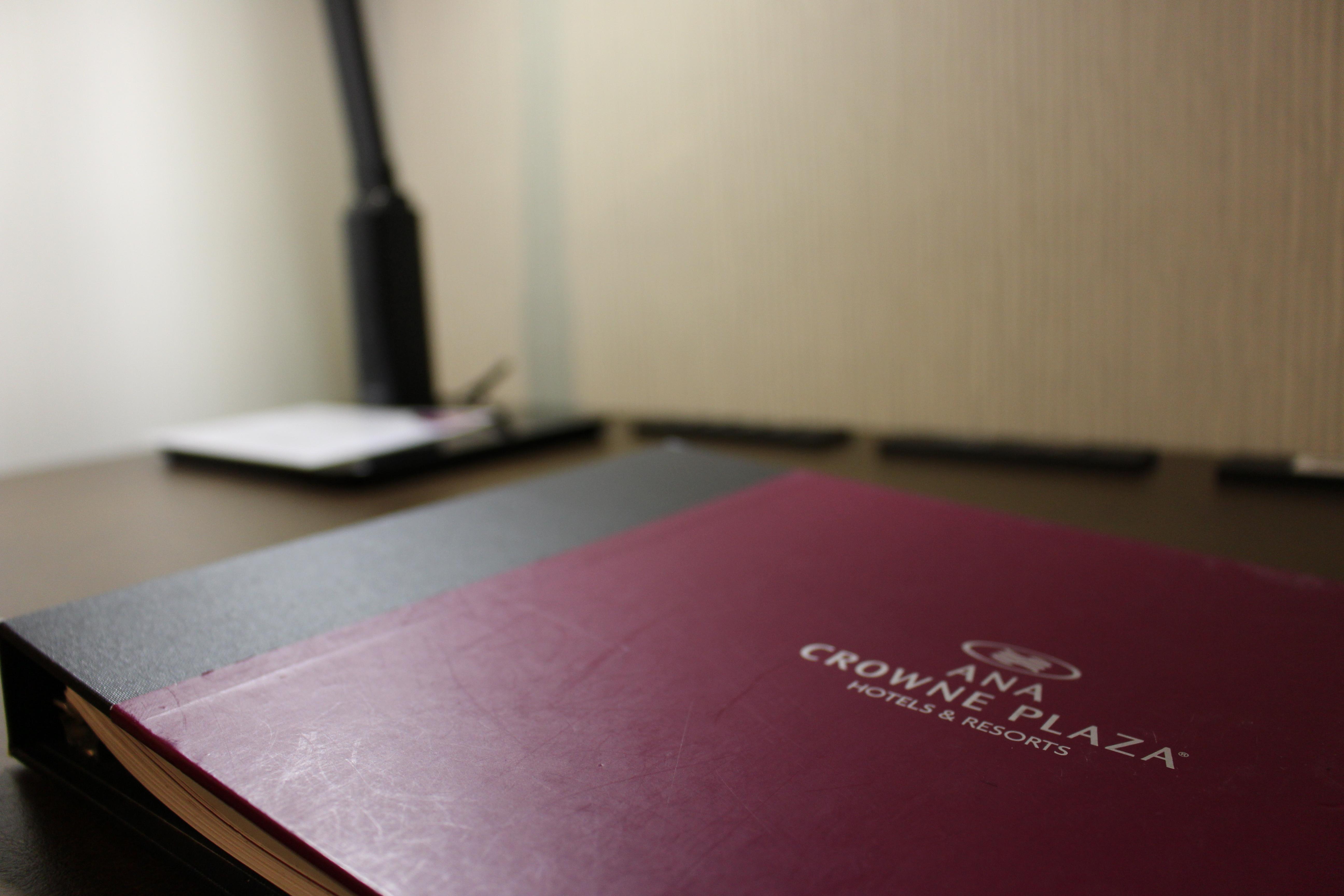 Hotel Review : ANAクラウンプラザホテル グランコート名古屋 (ANA Crowne Plaza Hotel Grand Court Nagoya)