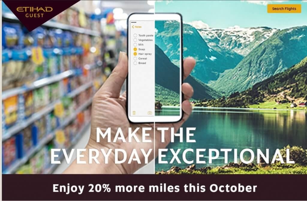 ホテルのポイントをエティハド航空(EY)のマイレージに移行すると20%ボーナスが獲得できるキャンペーン(2018/10/31まで)