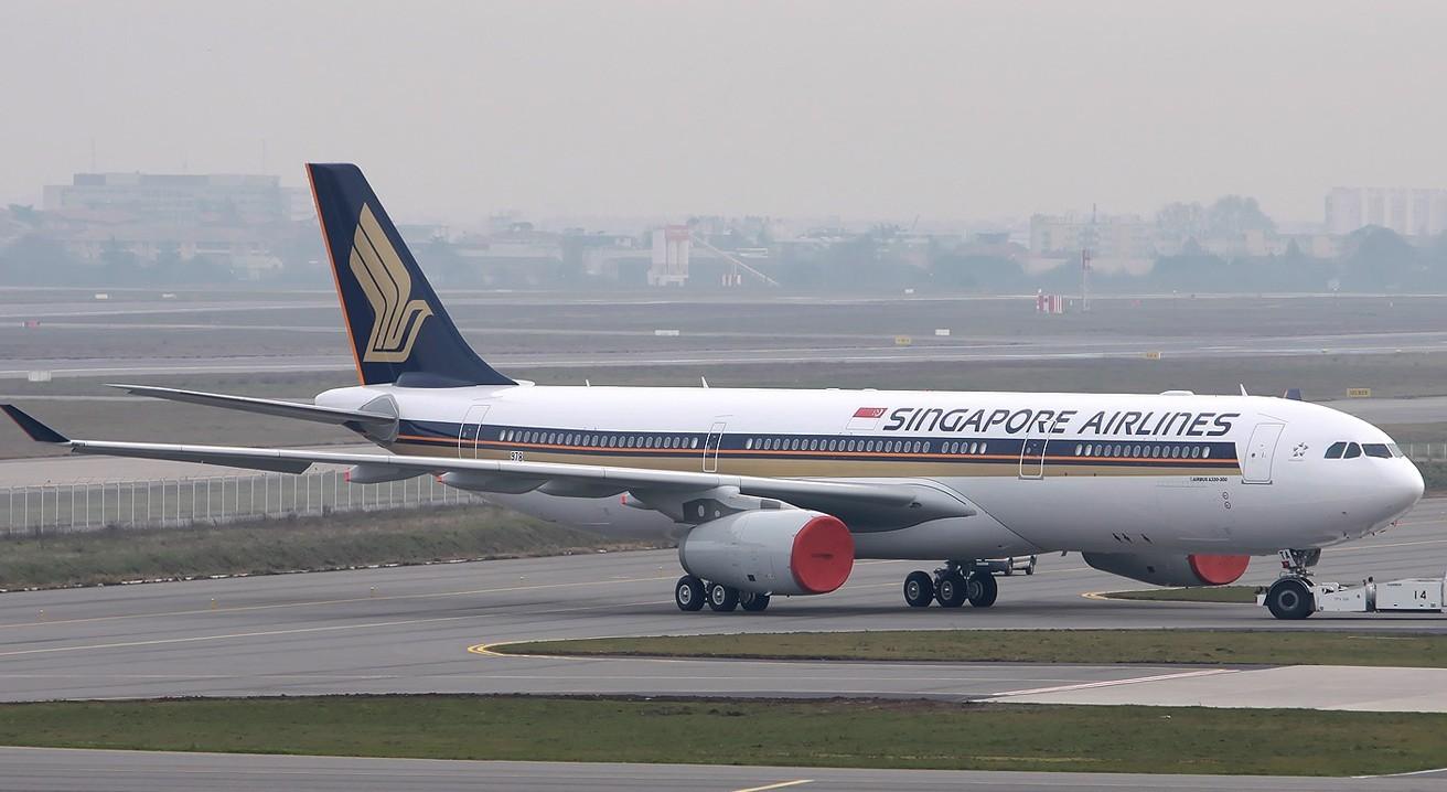 シンガポール航空(SQ)の有償アップグレード入札をやってみた