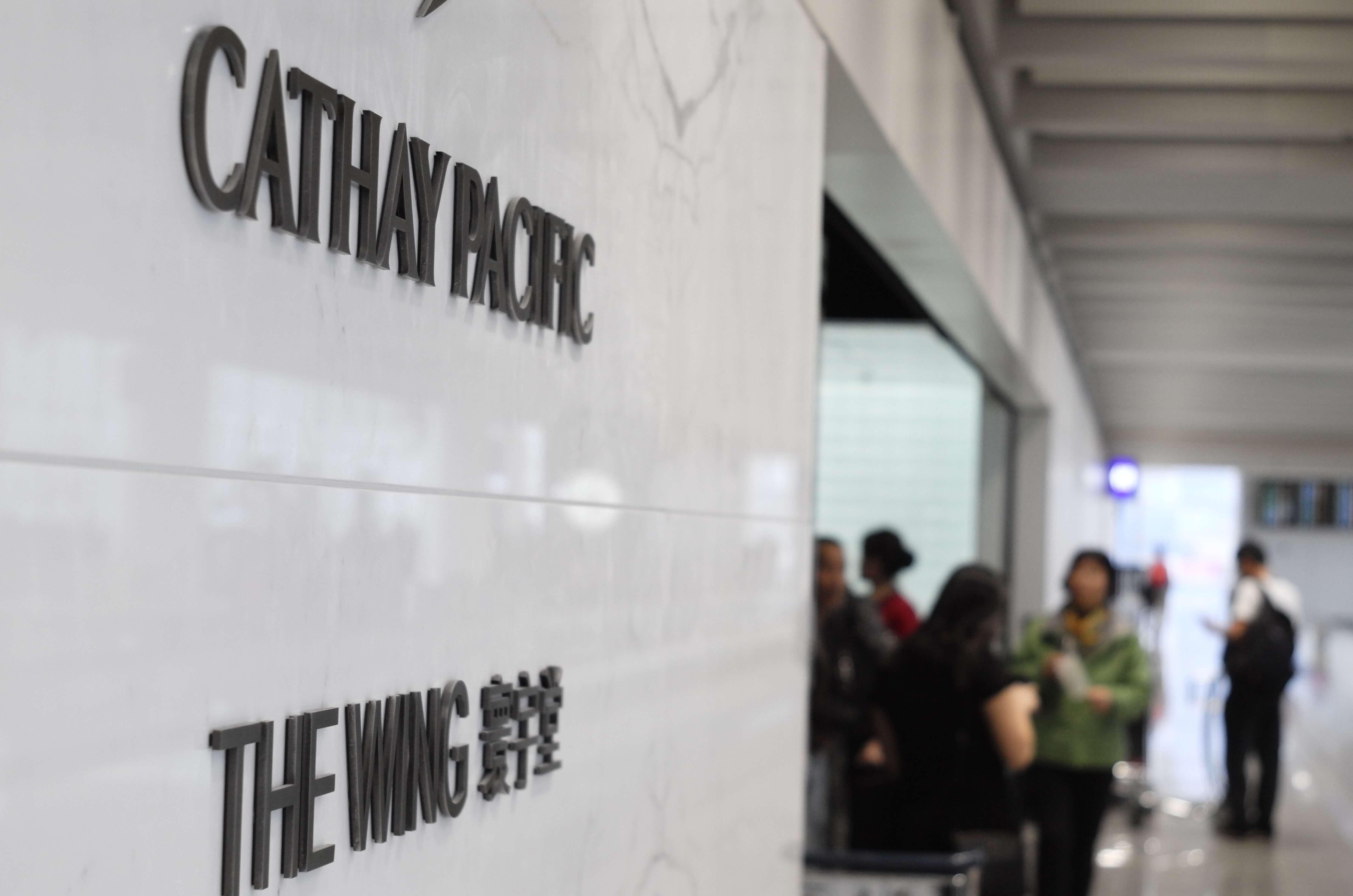 香港(HKG)のキャセイパシフィック航空(CX)ファーストクラスラウンジ「Wing」がプライオリティ・パスで利用可能に
