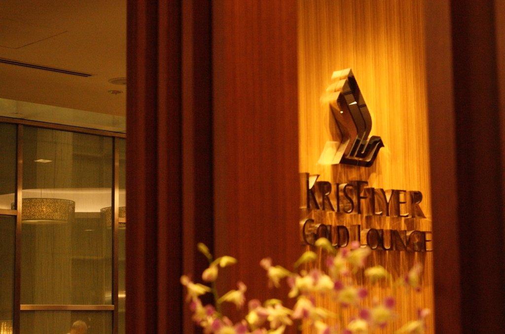Lounge Review : シンガポール空港(SIN) ターミナル3 クリスフライヤーゴールドラウンジ(KrisFlyer Gold Lounge)
